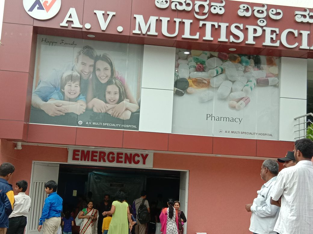multispeciality hospital in bangalore
